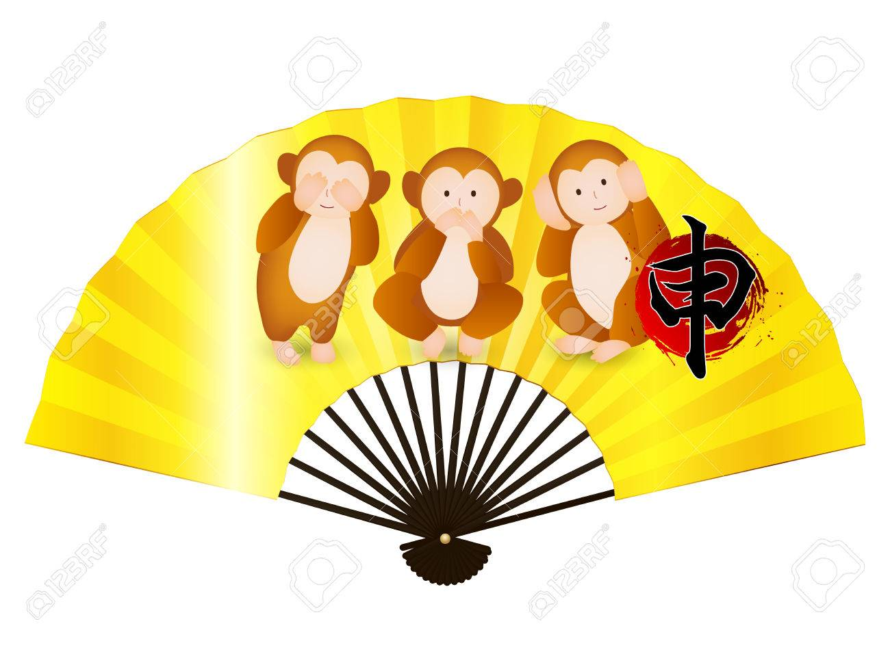 Monkey Fan Greeting Cards Royalty Free Cliparts Vectors And Stock