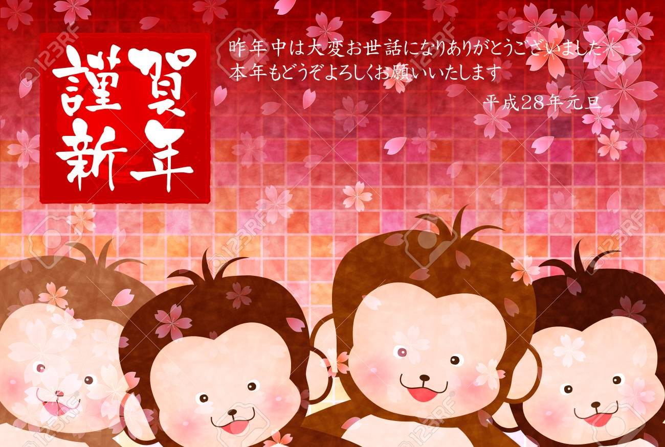 Monkey Greeting Cards Background Royalty Free Cliparts Vectors And