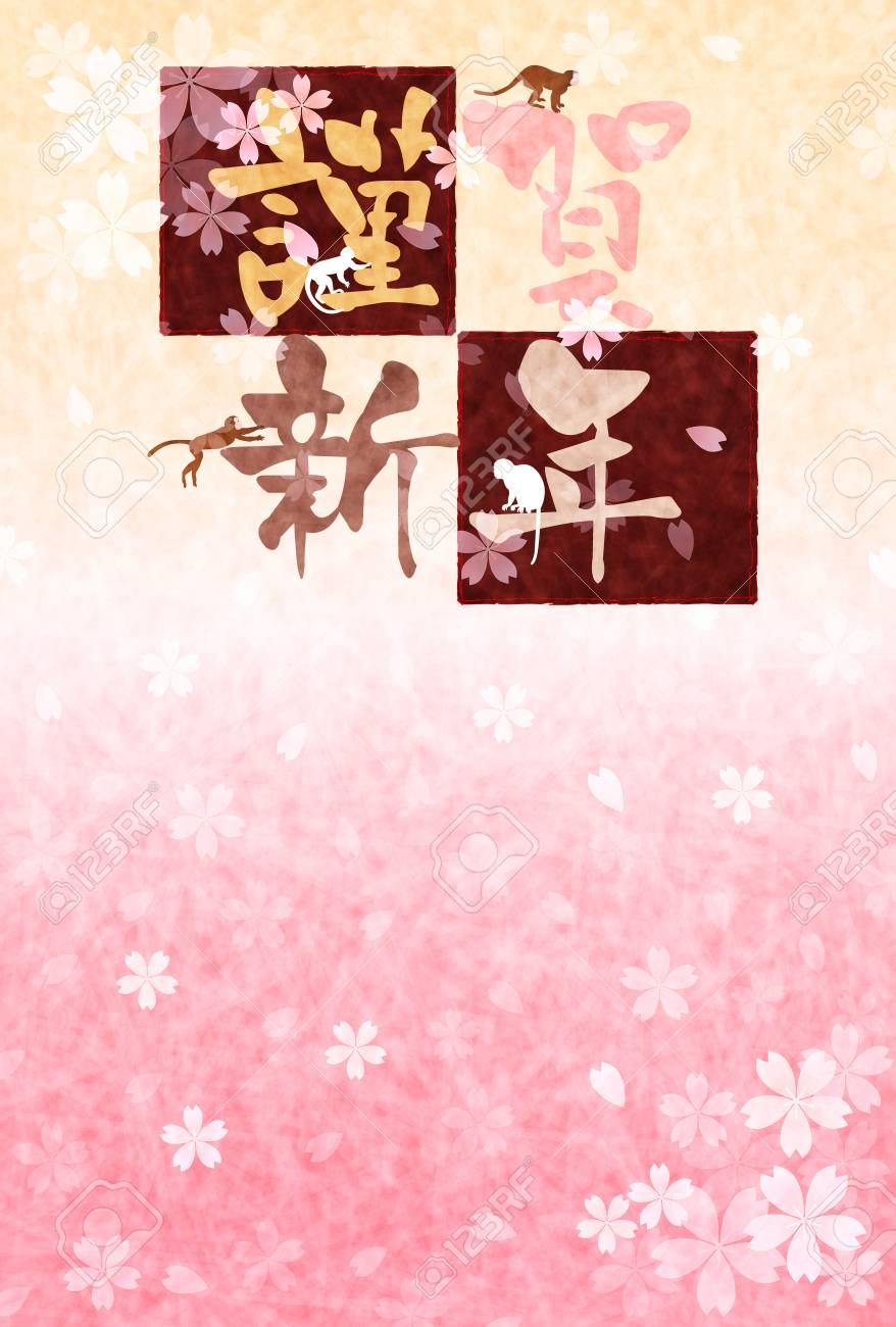 Monkey Greeting Cards Cherry Background Royalty Free Cliparts