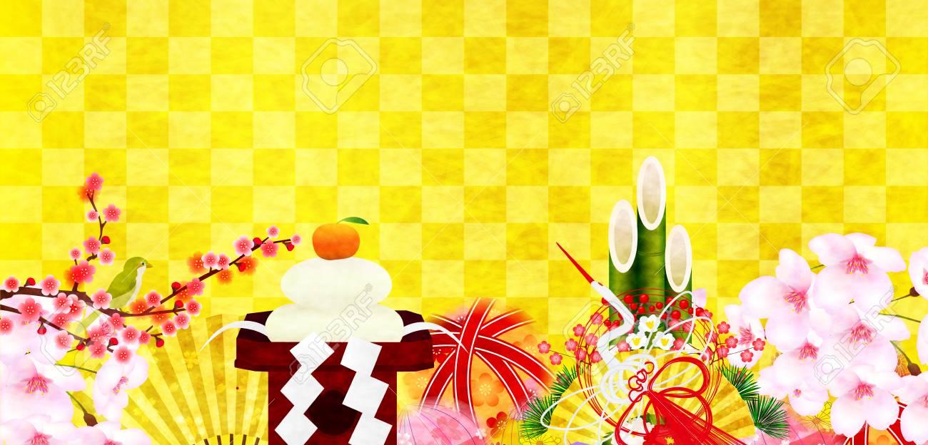 クレーン酉正月背景のイラスト素材 ベクタ Image