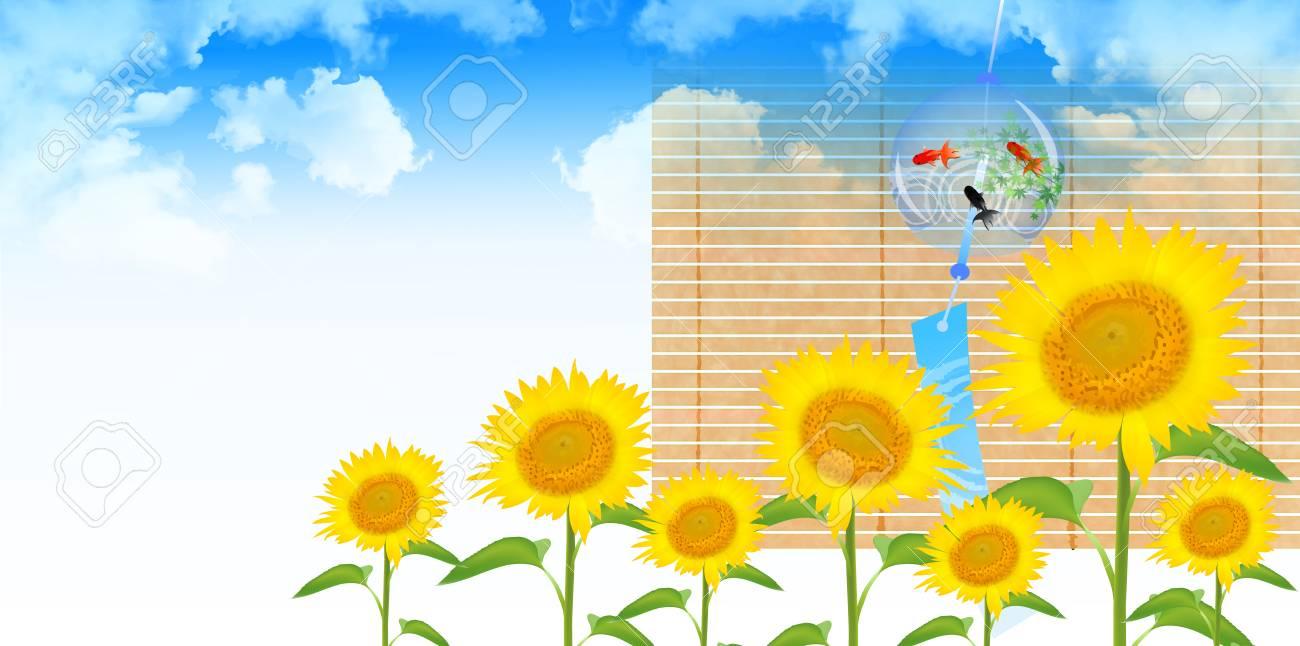 ひまわり夏の花背景のイラスト素材 ベクタ Image