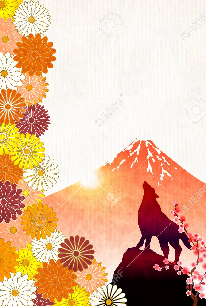 Dog New Year\'s Cards Mt. Fuji Background Royalty Free Cliparts ...