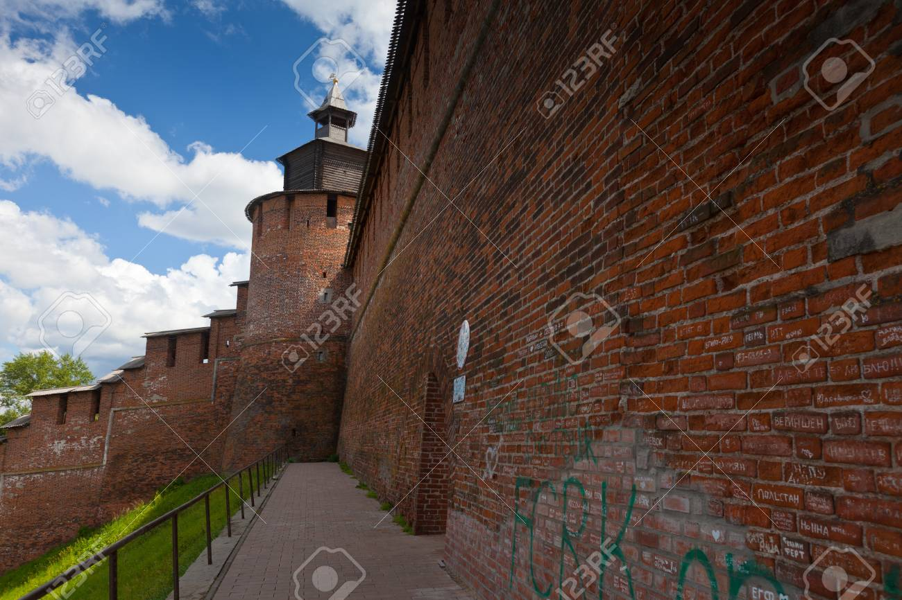 Kremlin wall at Nizhny Novgorod in summer. Russia Stock Photo - 14643586