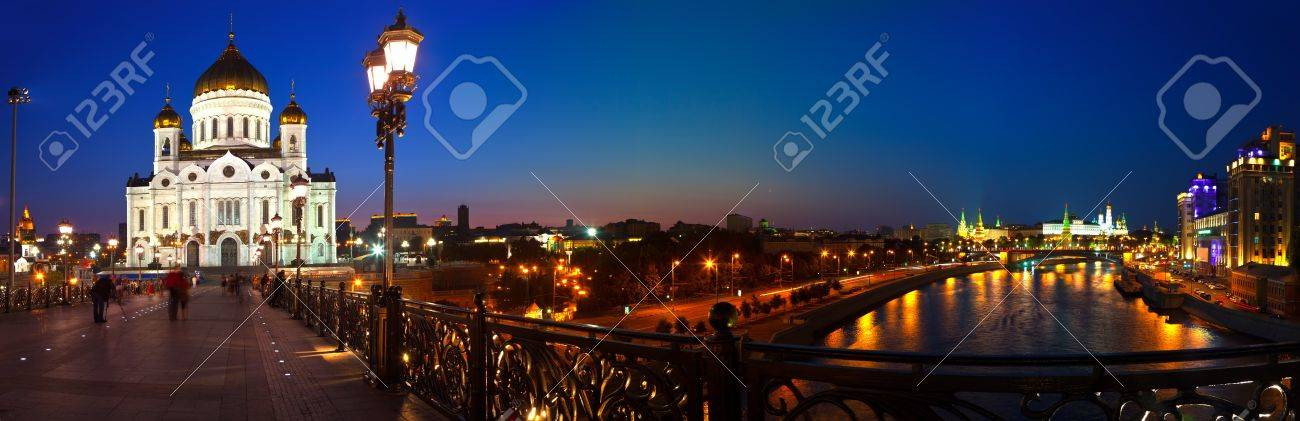 Panoramic view of Moscow. Christ the Savior Cathedral and Kremlin in night. Russia Stock Photo - 14915264