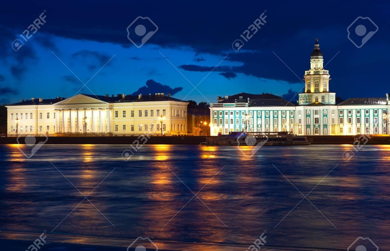 Petersburg. Vasilyevsky Adası Spit 22