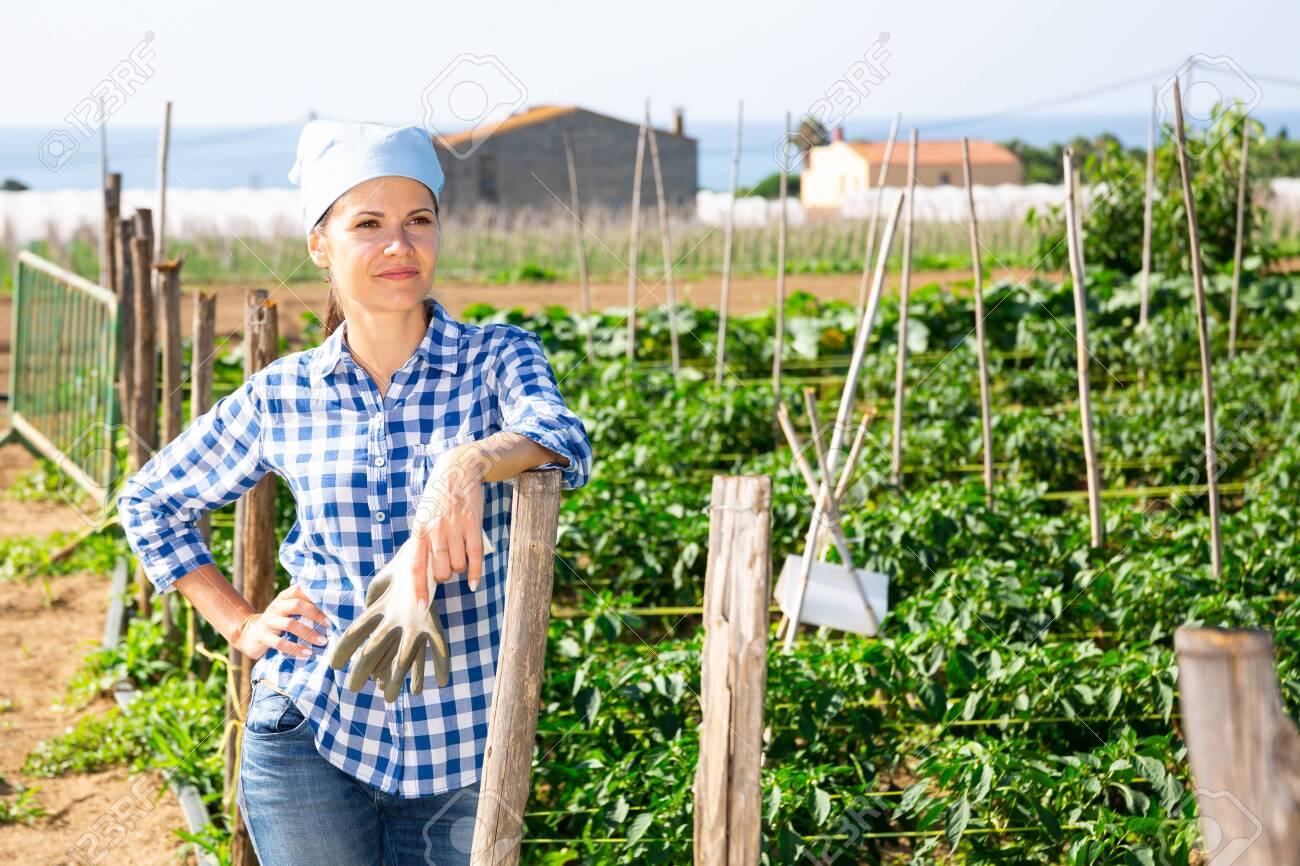 Amateur farm