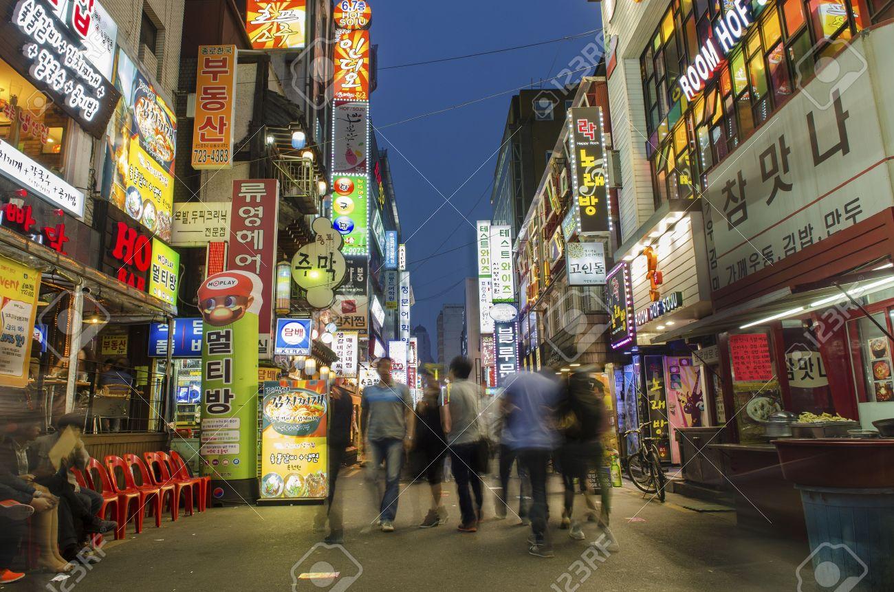 увеличением торговая улица в сеуле высокой физической активности