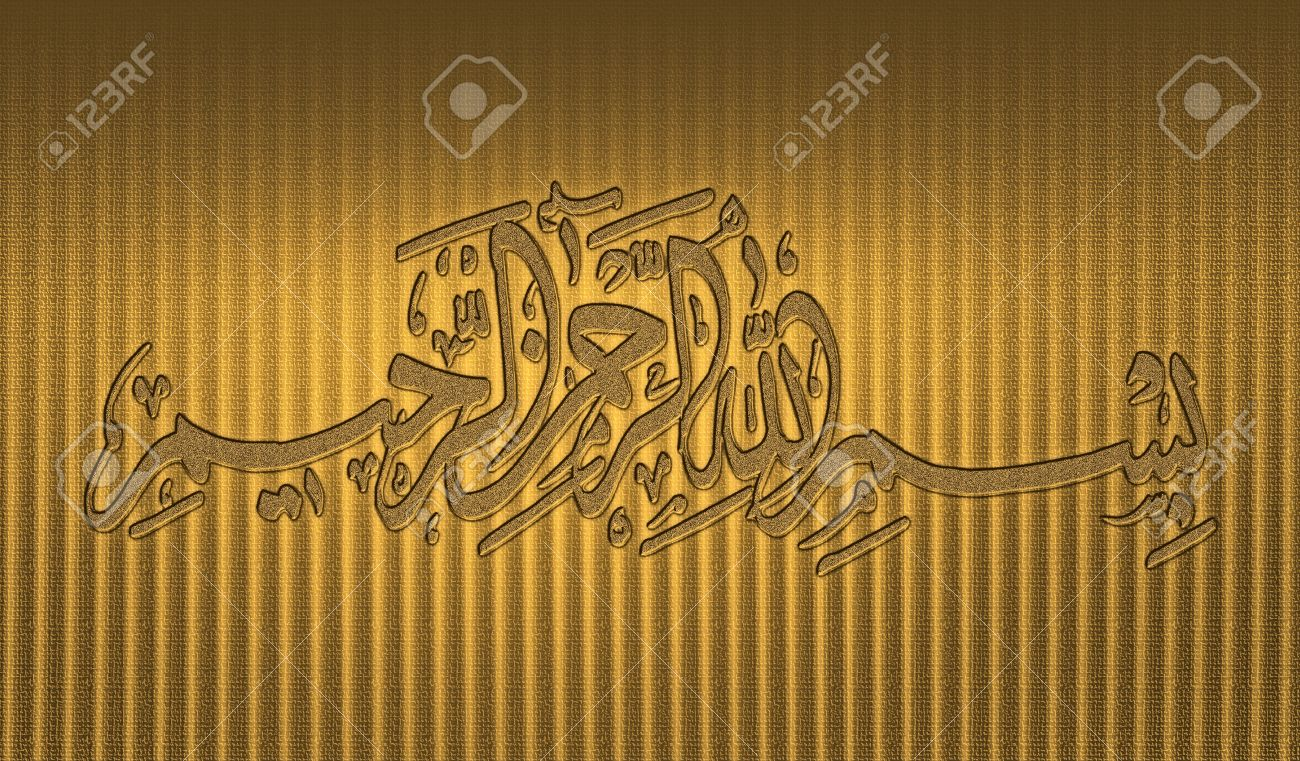 Bismillah in the name of god arabic calligraphy text style stock