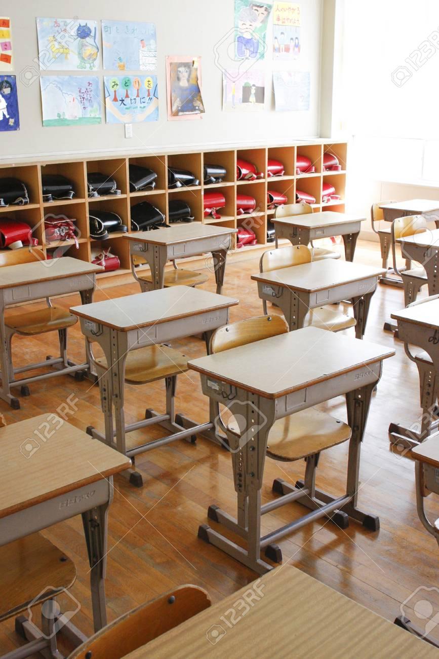Classroom - 85542211