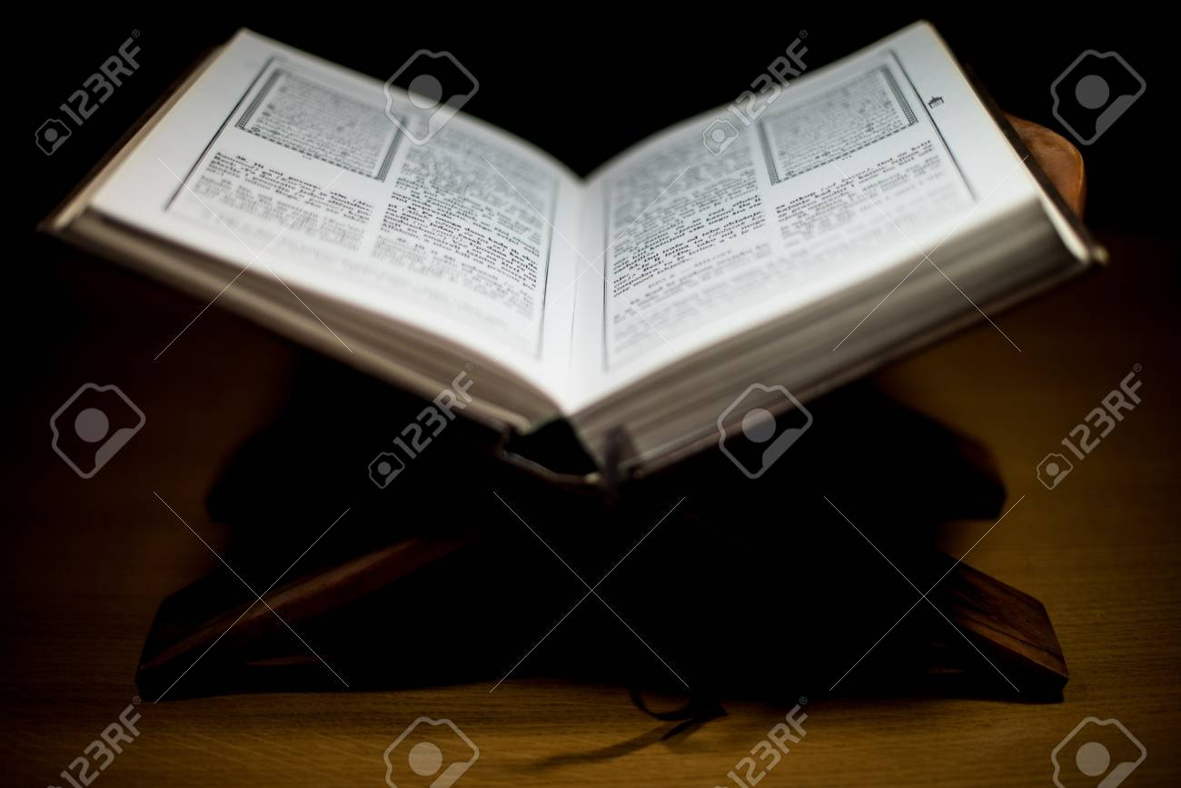 pages of holy koran the testament Stock Photo - 20225722