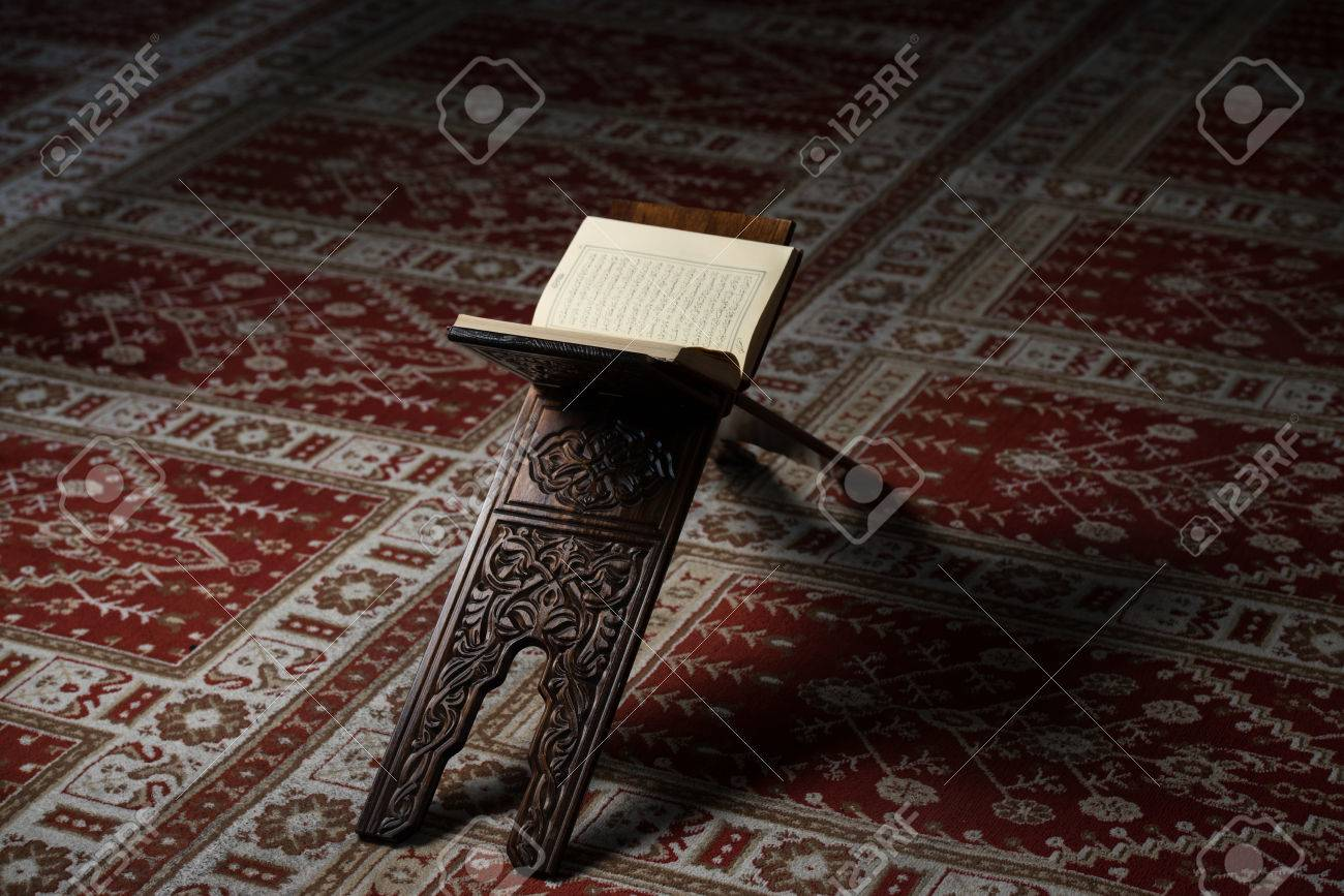 Quran Holy Book Of Muslims In Mosque Stock Photo - 26681193