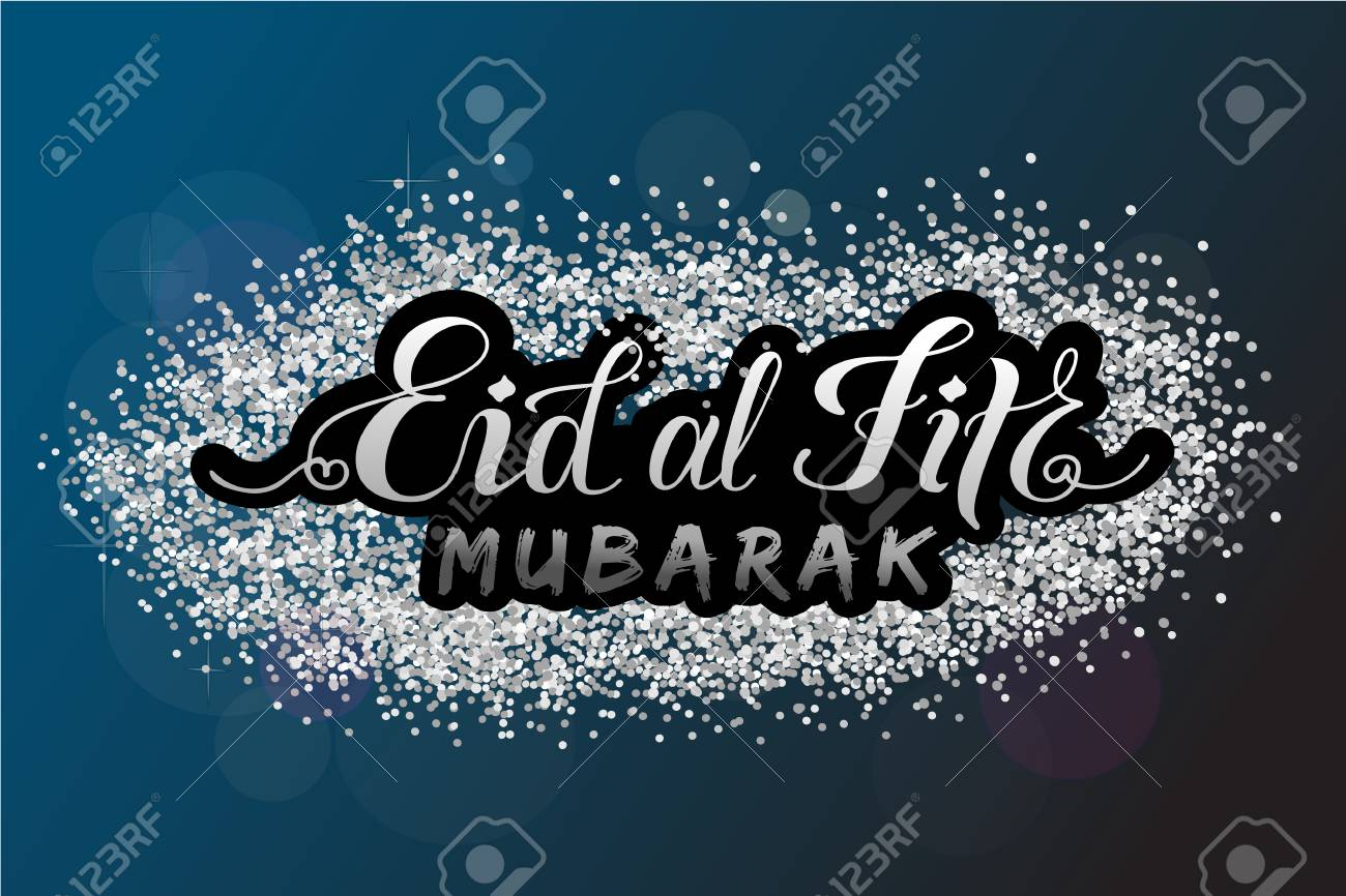 Eps 10 eid al fitr mubarak greeting card vector illustration eid al fitr mubarak greeting card vector illustration template for budge m4hsunfo