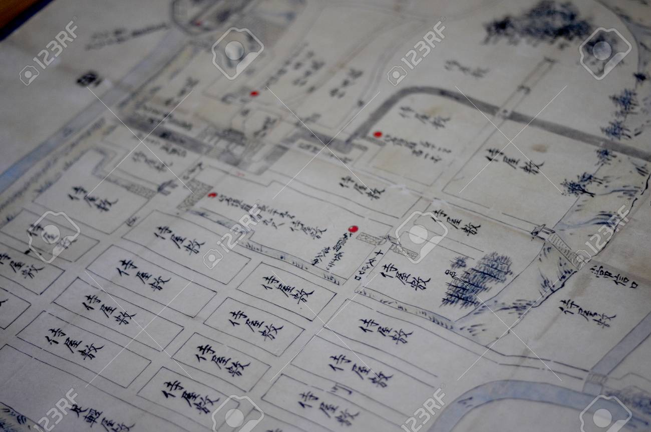 Ancient Map Of Japan.Ancient Map Of The Shizuoka City In Japan The Map Was Like This