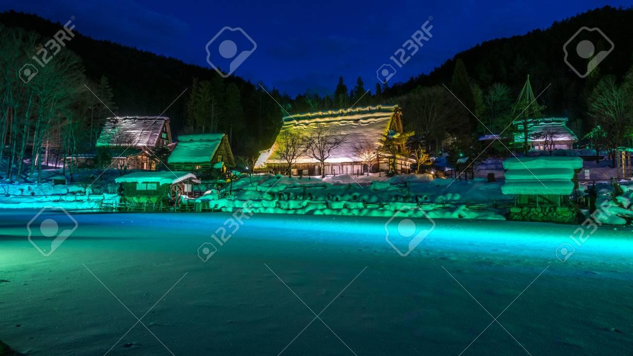 歴史ある伝統的な日本の村 - 〒 岐阜県飛騨民俗村。 の写真素材・画像 ...