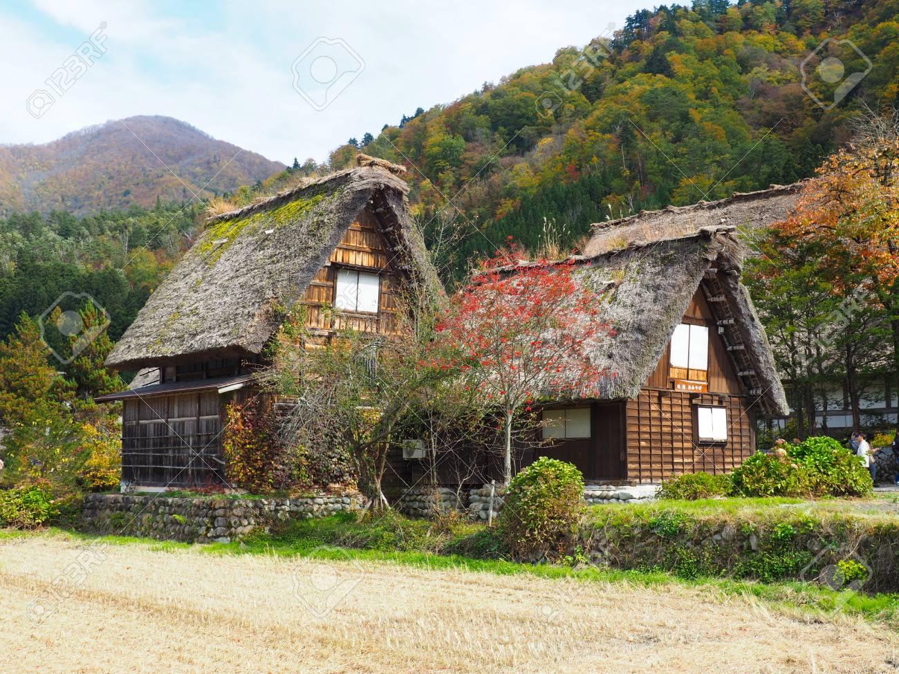 Shirakawa Go, Japan, 2015. Einer Der Vielen Häuser In Shiragawa Go ...