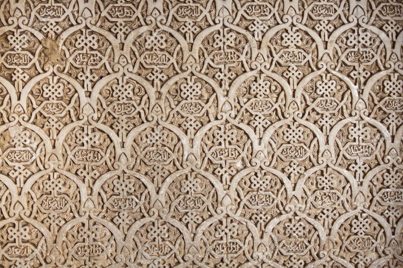 arab mosaic in the Alhambra in Granada, Spain Stock Photo - 13744404
