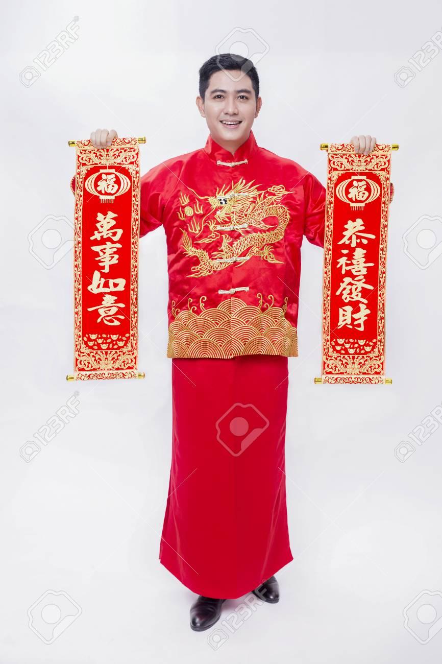 Chinesischer Mann , Der Wünsche Für Neues Jahr Hält Lizenzfreie ...