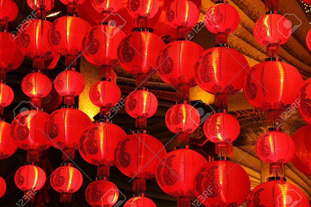 Rows of red Chinese Lanterns hanging. Macau Stock Photo - 4972812