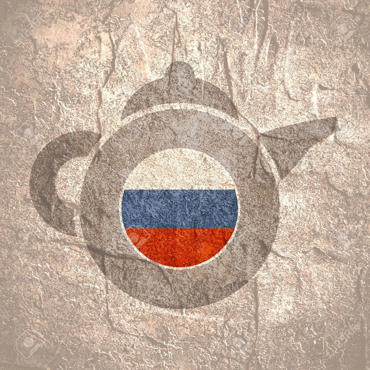 Tea emblem template and design element for tea shop, restauran. Teapot abstract illustration. Flag of the Russia - 151184499