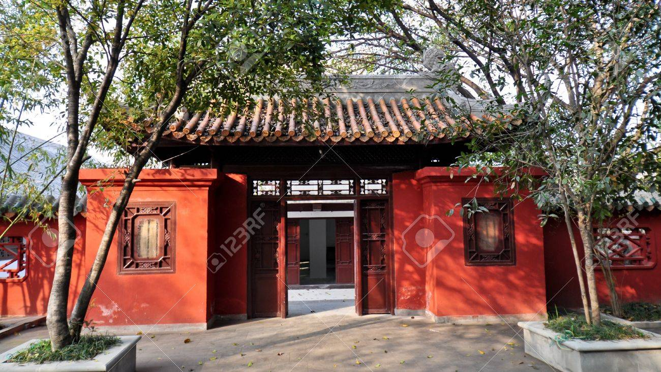 Inter Compound Gate in the White Emperor City - Baidicheng, Chongqing, China Stock Photo - 15036076