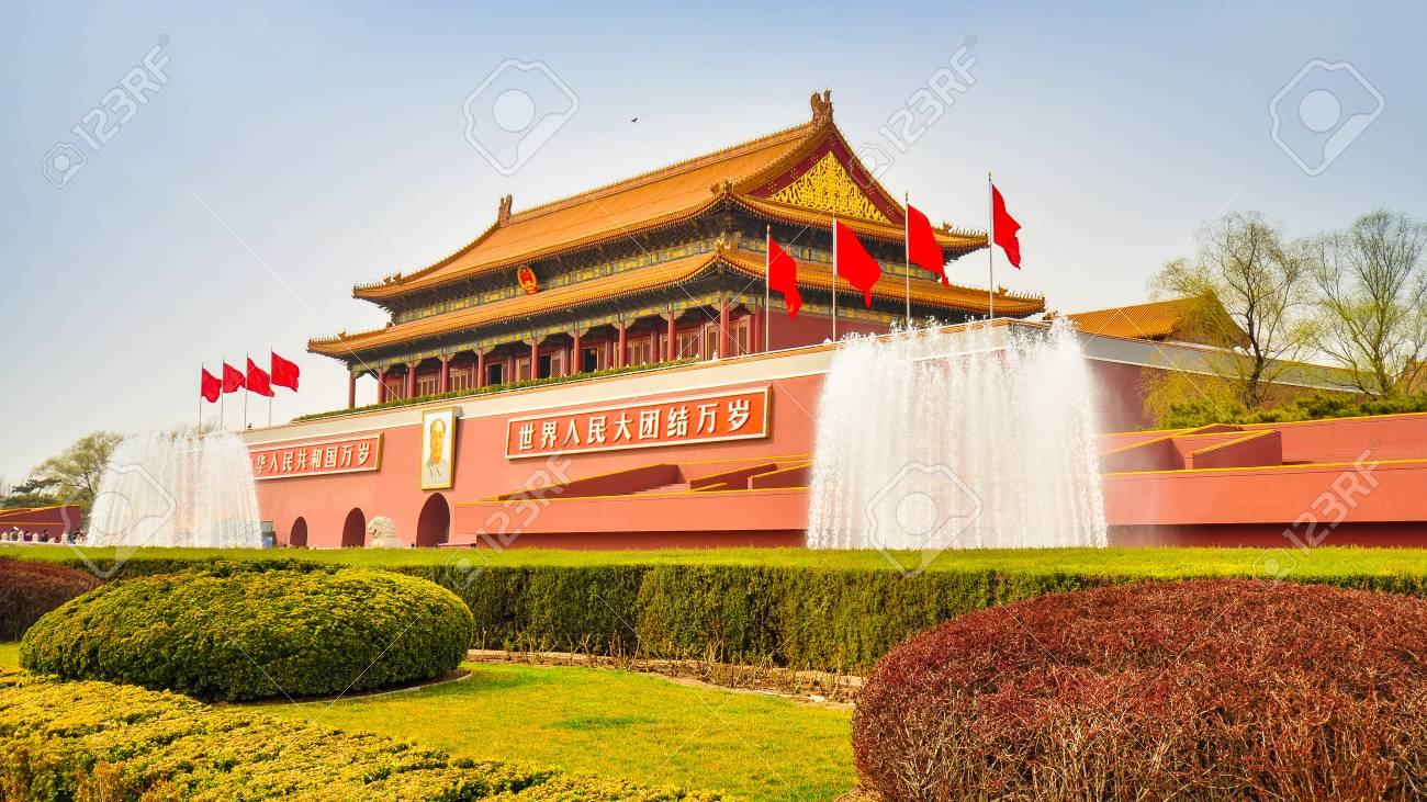 Tower Of Gate To The Forbidden City Beijing China Stock Photo