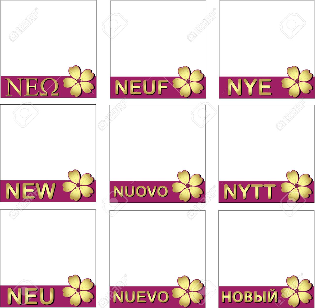 New Multilingual violet corner ribbon with flower Stock Vector - 4965396