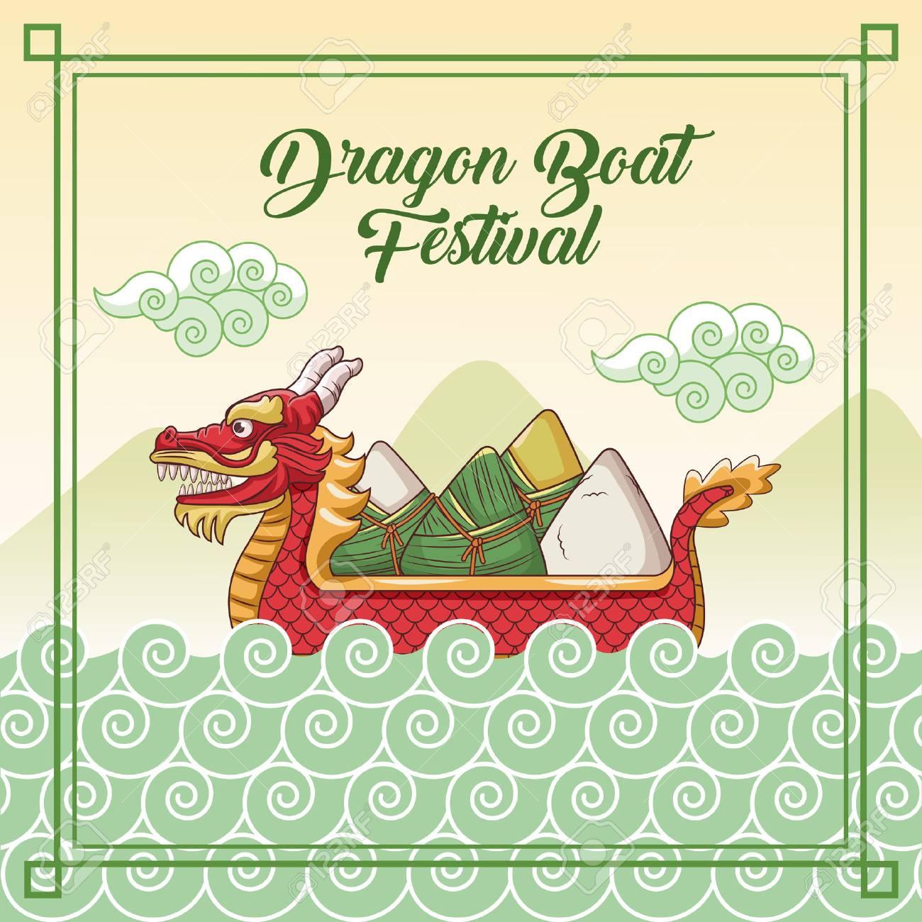 Dragon boat festival cartoon icon vector illustration graphic - 95305590