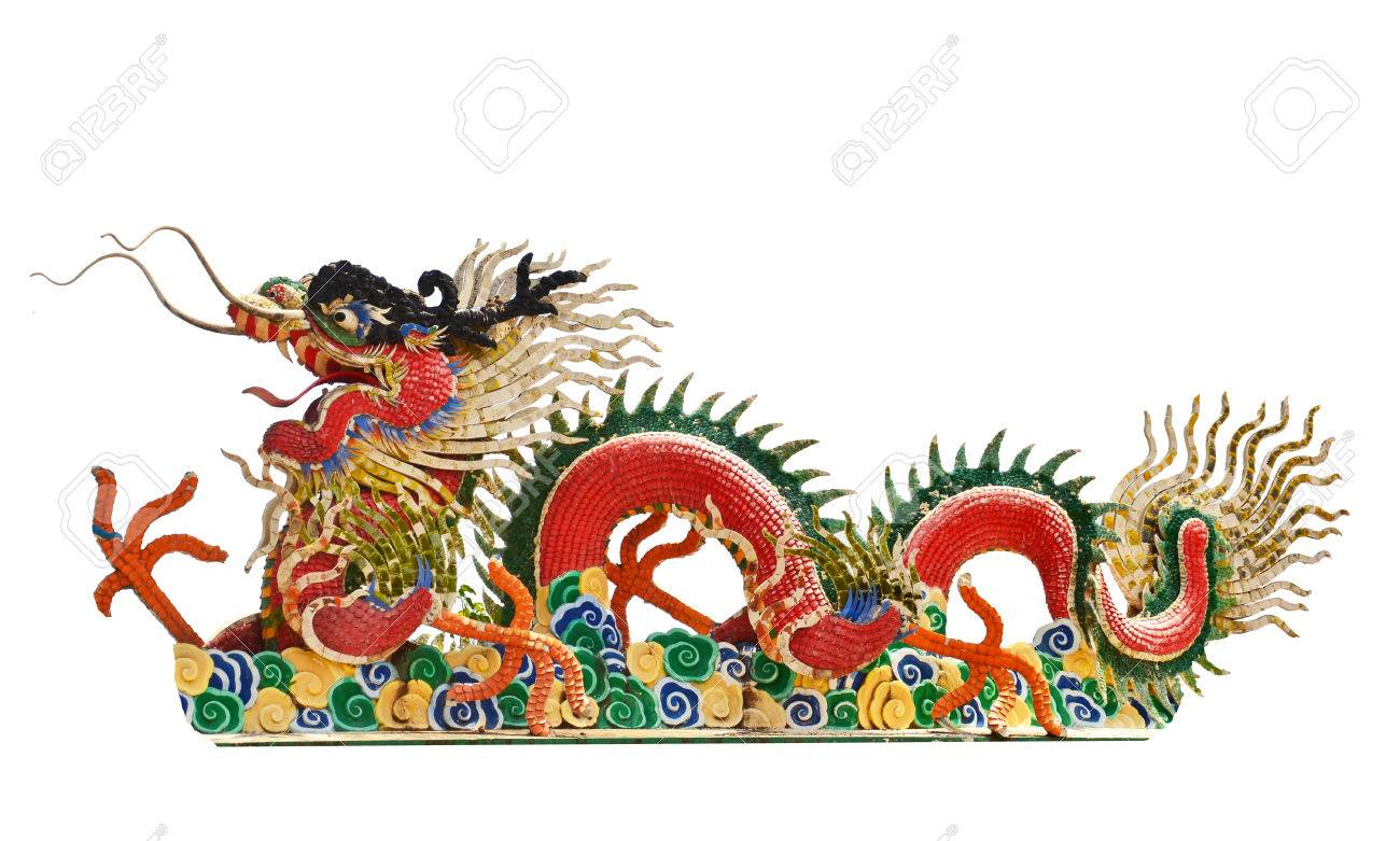 Chinese Dragon Symbol Isolation Stock Photo Picture And Royalty