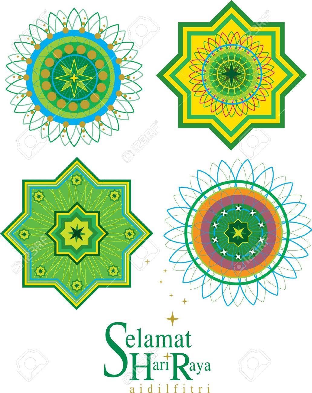 Islamic Pattern Stock Vector - 13078017