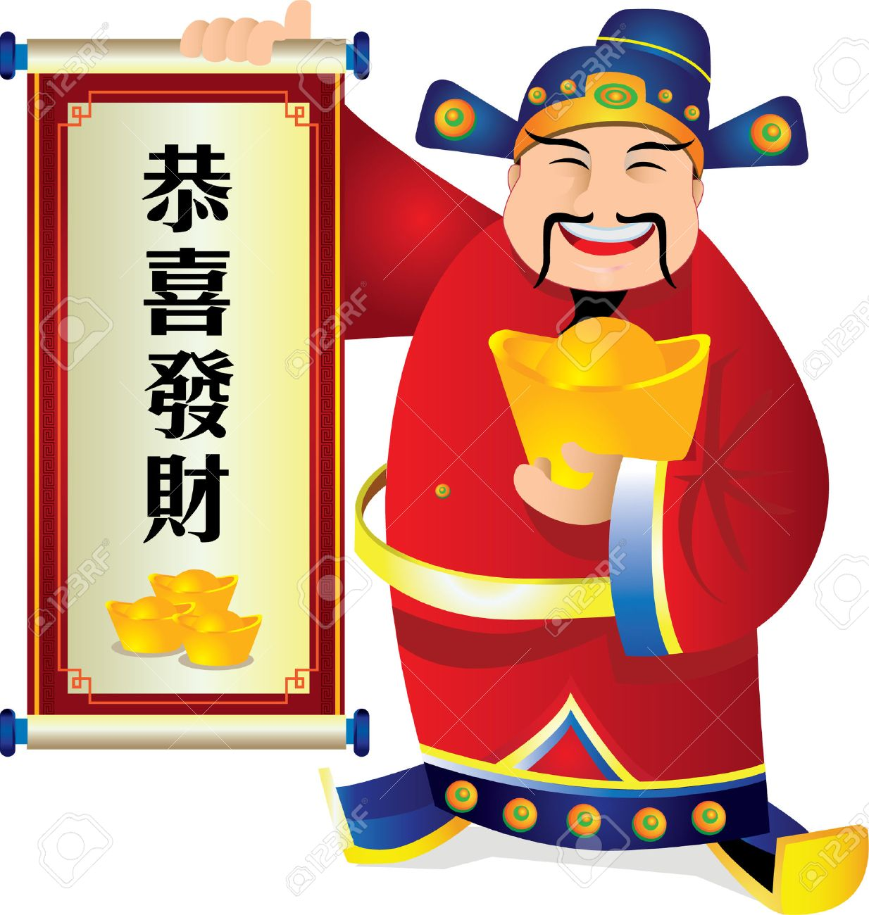 chinese god of prosperity a popular new year symbol stock vector 31293911 - Chinese New Year Sign