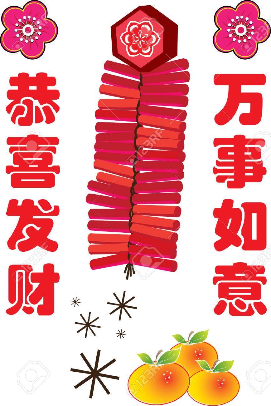 Fire Cracker Für Chinese New Year Und Gruß Wünsche Wortlaut ...