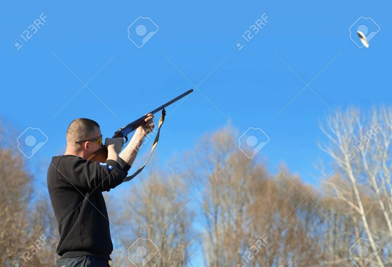 hunter Stock Photo - 9793858