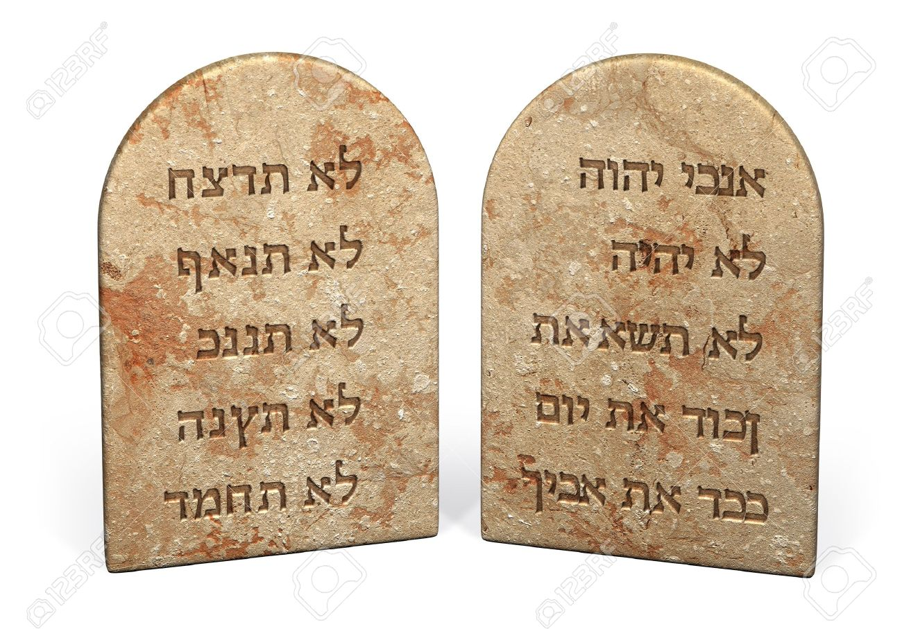 Ten Commandments Written On Stone Tablets In Hebrew Stock Photo Picture And Royalty Free Image Image 7039789