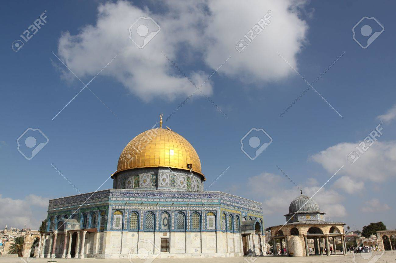 The Dome of the Rock at Sunrise, Jerusalem Stock Photo - 5610100