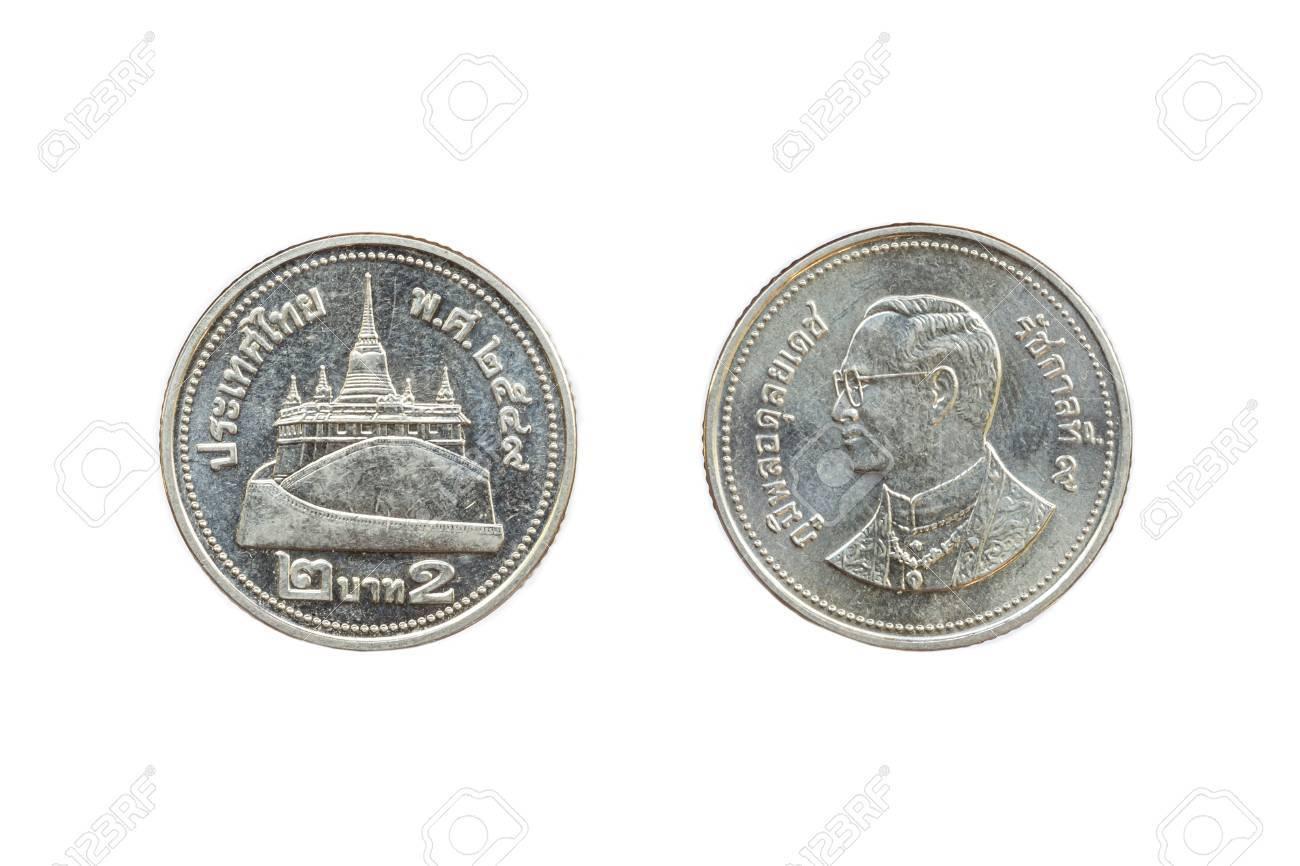 2 Thai Baht Münze Isoliert Auf Weißem Hintergrund Lizenzfreie Fotos