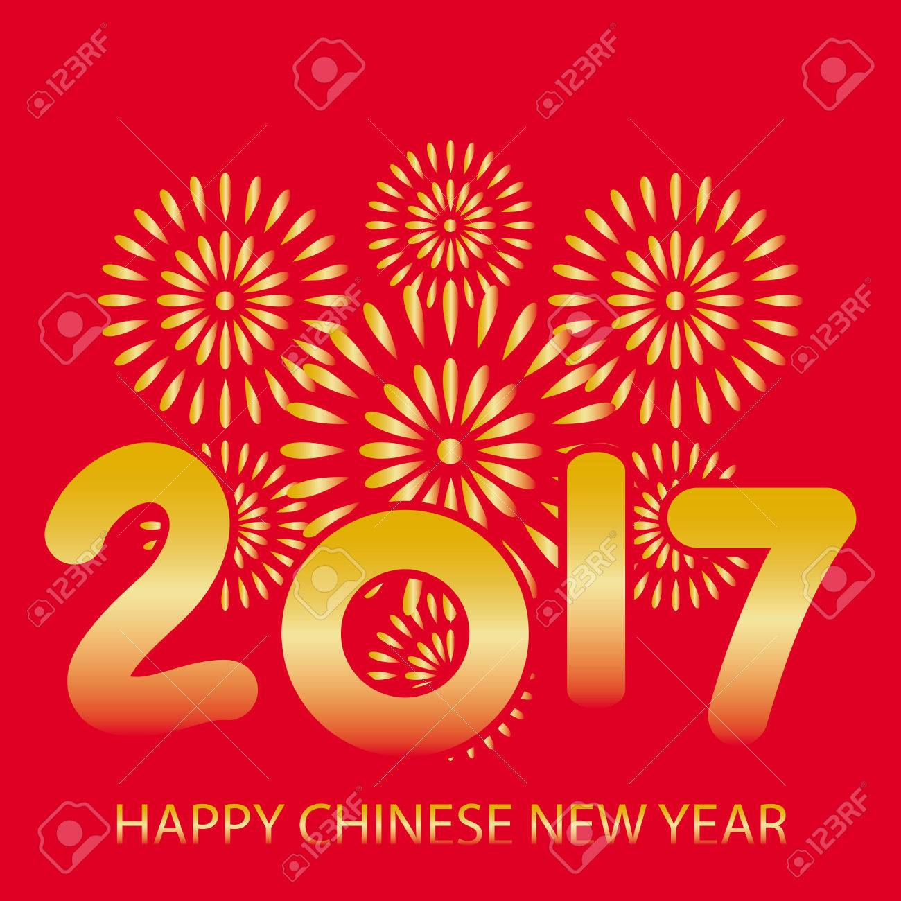 2017 happy chinese new year greeting card with fireworks gold 2017 happy chinese new year greeting card with fireworks gold celebration on red background stock vector m4hsunfo