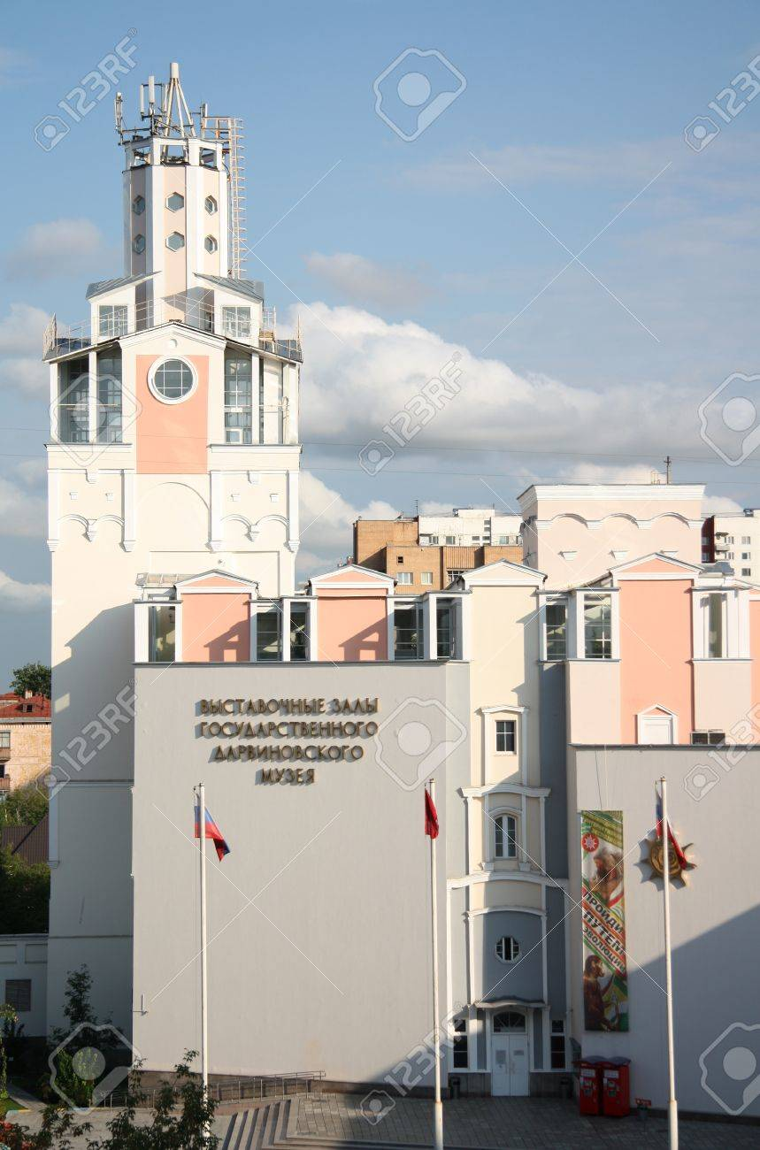 State Darwin Museum in Moscow, Russia Stock Photo - 17003690
