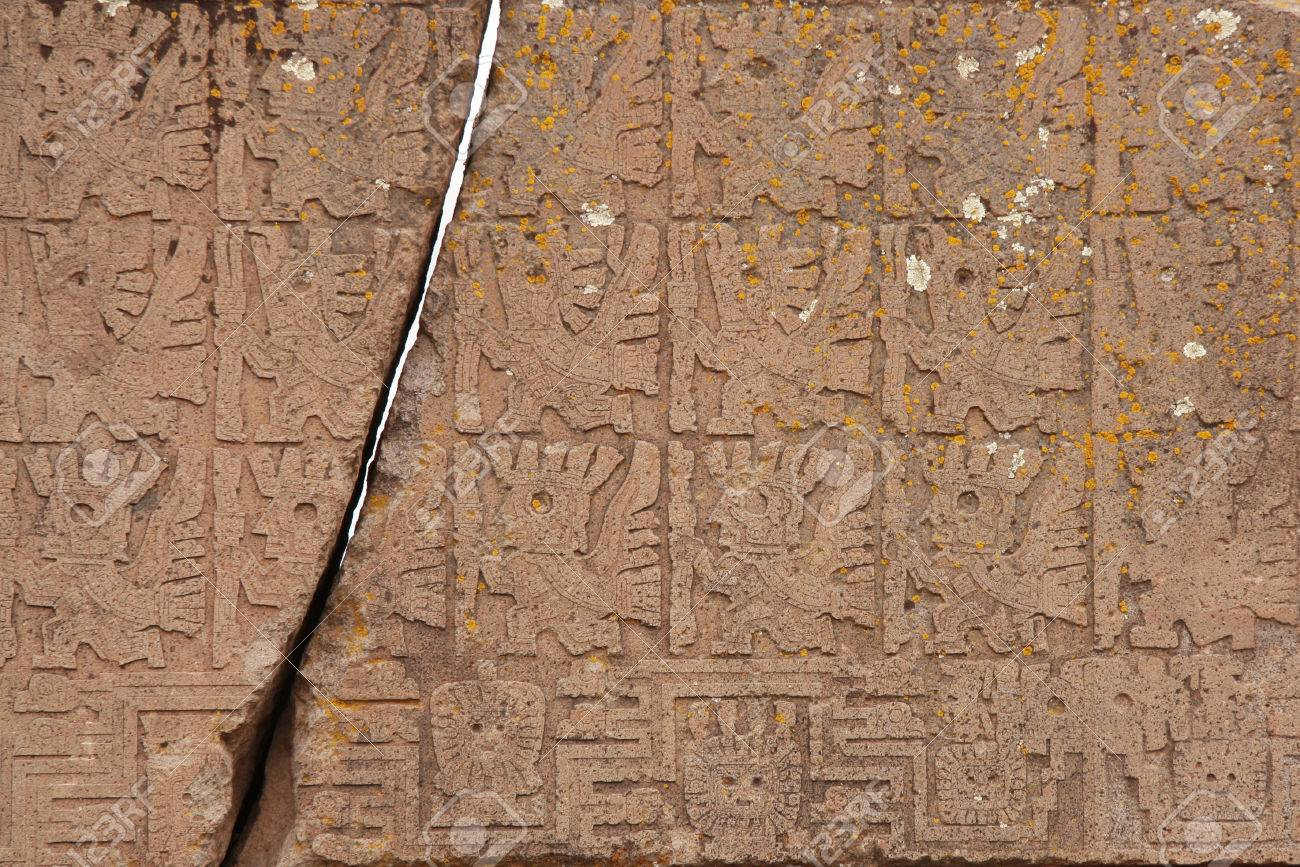 文明 アステカ