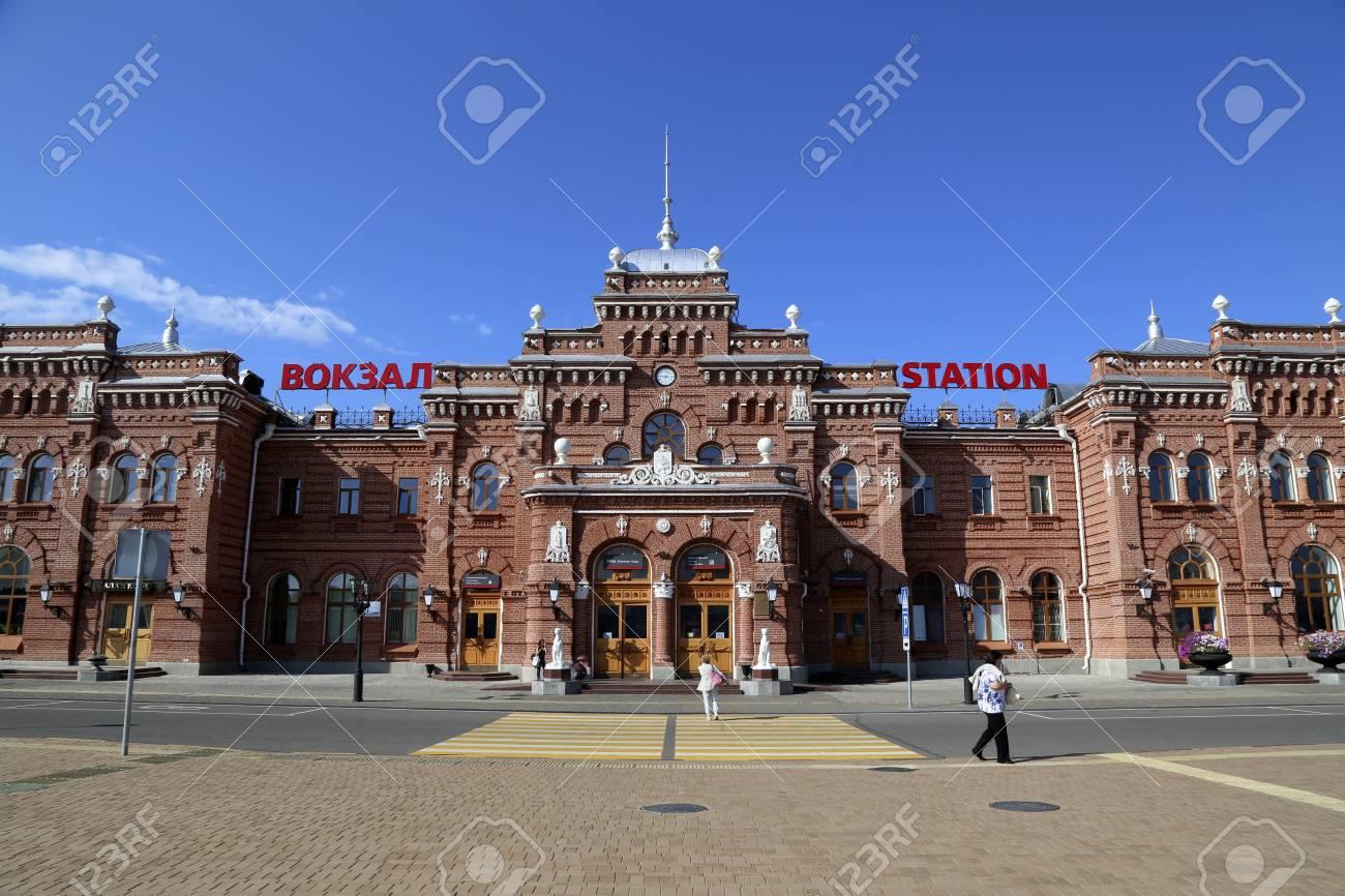Railway station of Kazan. History and modernity