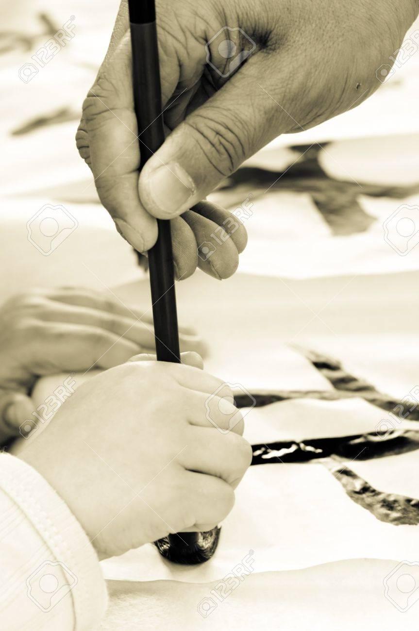 drawing hieroglyph Stock Photo - 8606689