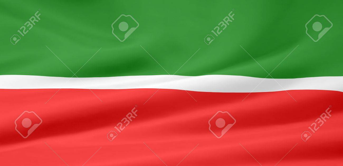 flag of the republic of tatarstan russia stock photo picture and