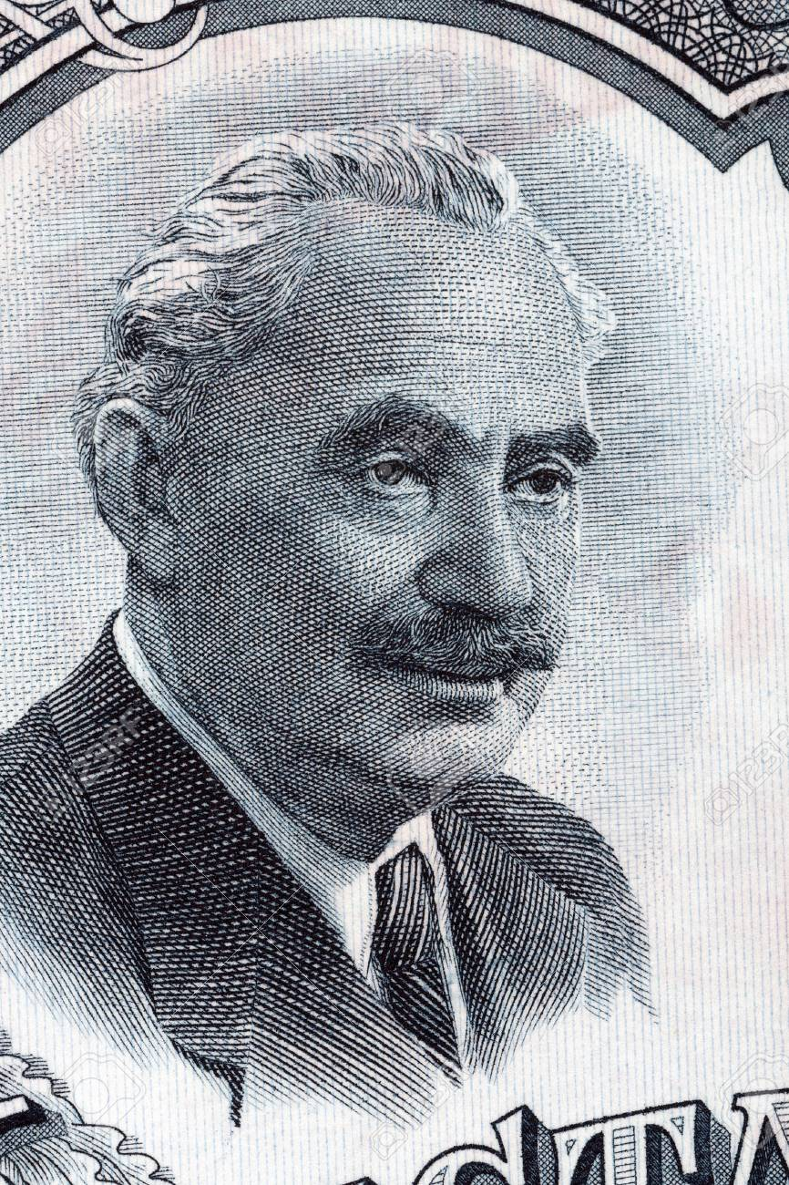 0c0c09e282f6 Georgi Dimitrov Mikhaylov portrait from Bulgarian money Stock Photo -  77044226