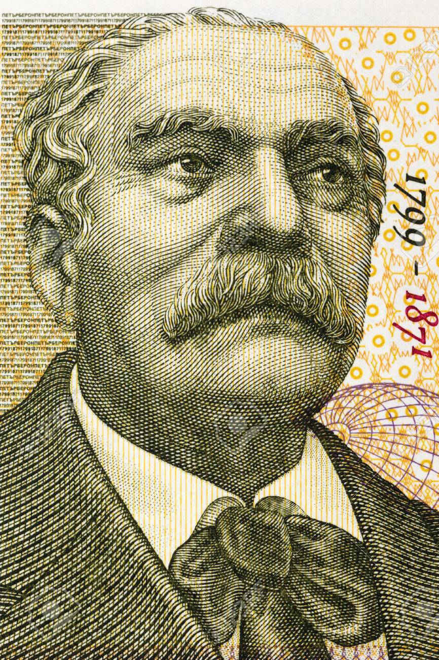 Bulgarian lev images stock pictures royalty free bulgarian lev petar beron portrait from bulgarian money stock photo biocorpaavc