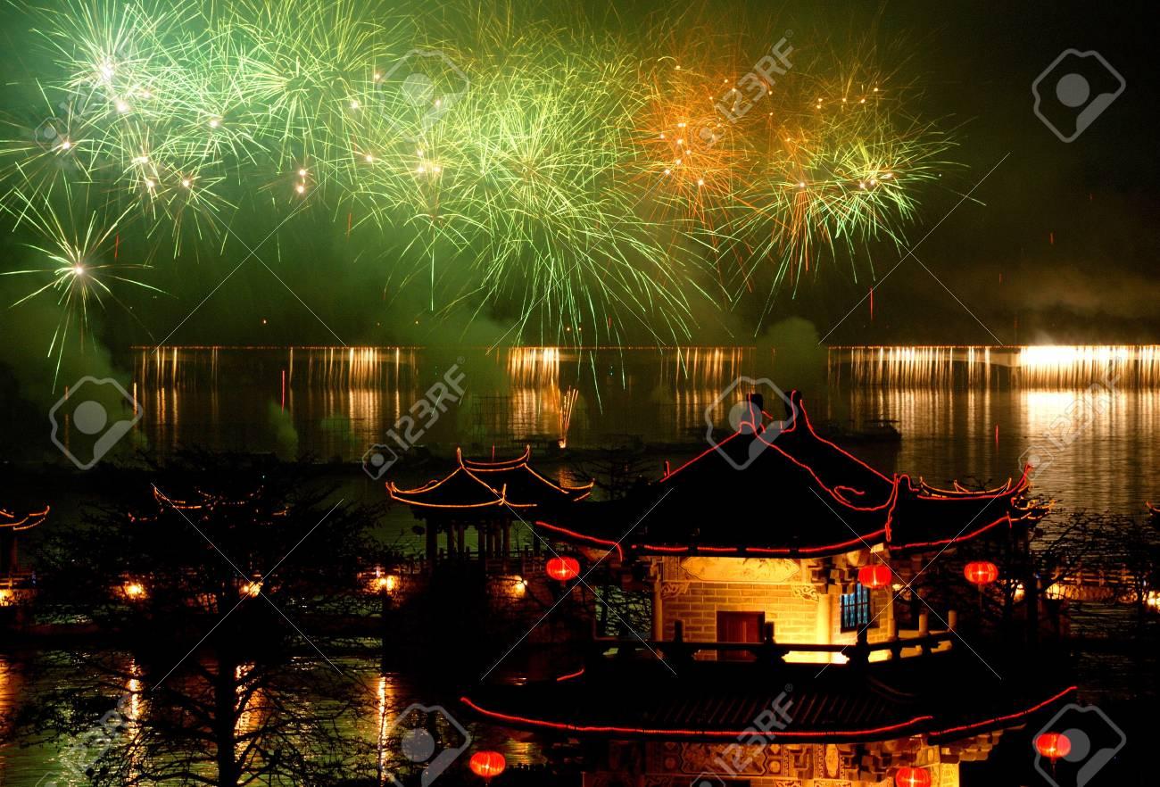 fireworks Stock Photo - 4544530