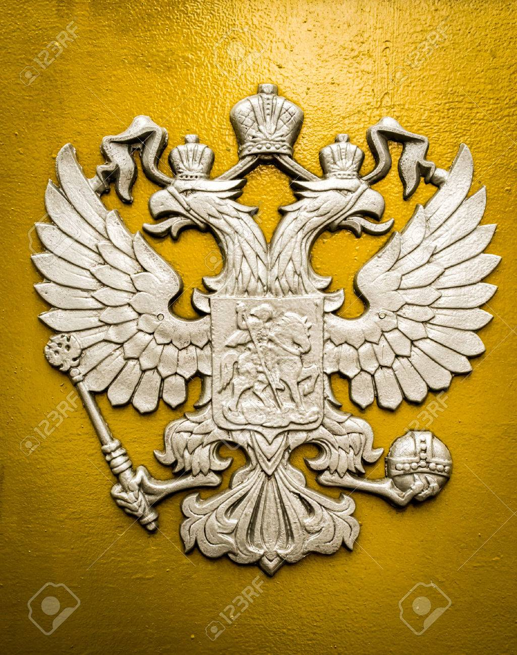 Silver Double headed eagle on gold painted metal - 39076160