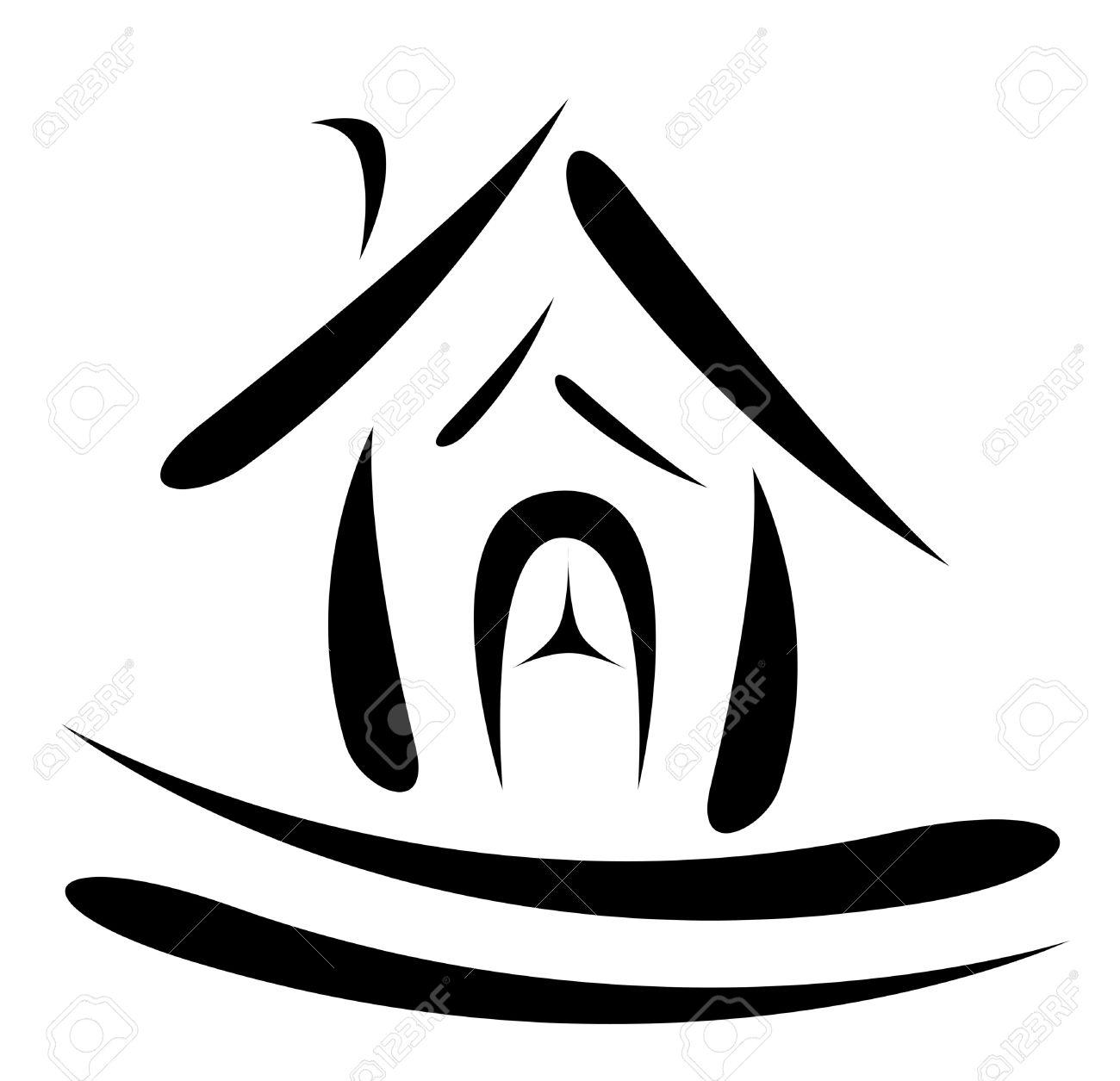 abstract house symbol Stock Photo - 13533175