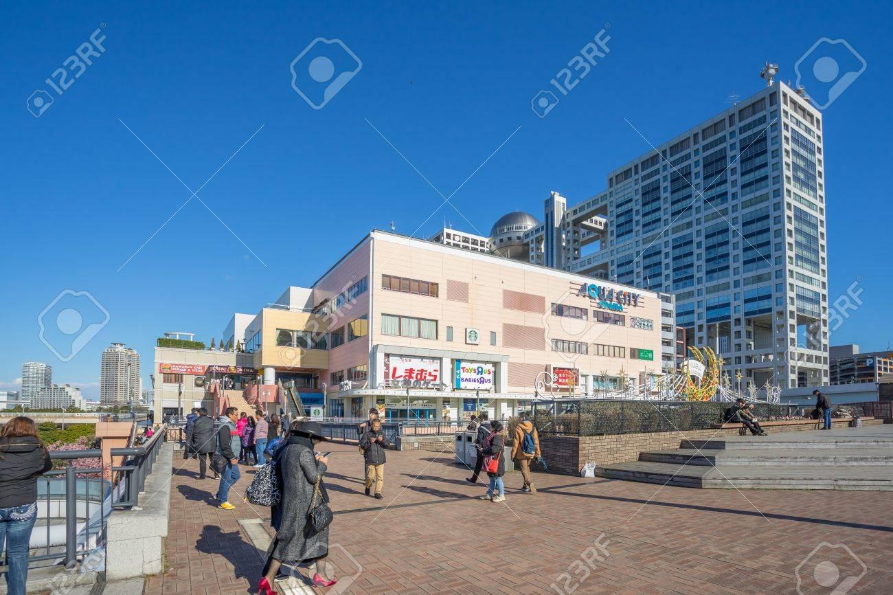 ODAIBA, TOKYO, JAPAN FEB 17: Aqua City Odaiba and Fuji TV Building