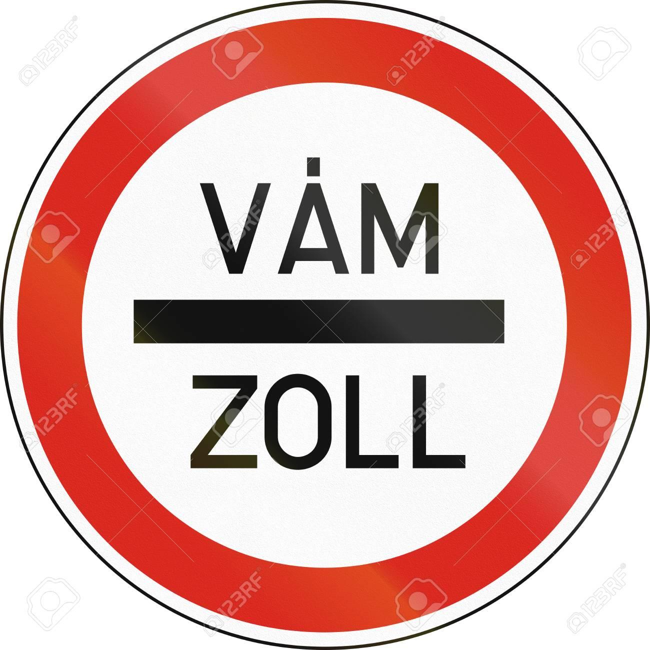 道路標識は、ハンガリーで使用 → 通関のため停止します。単語は ...