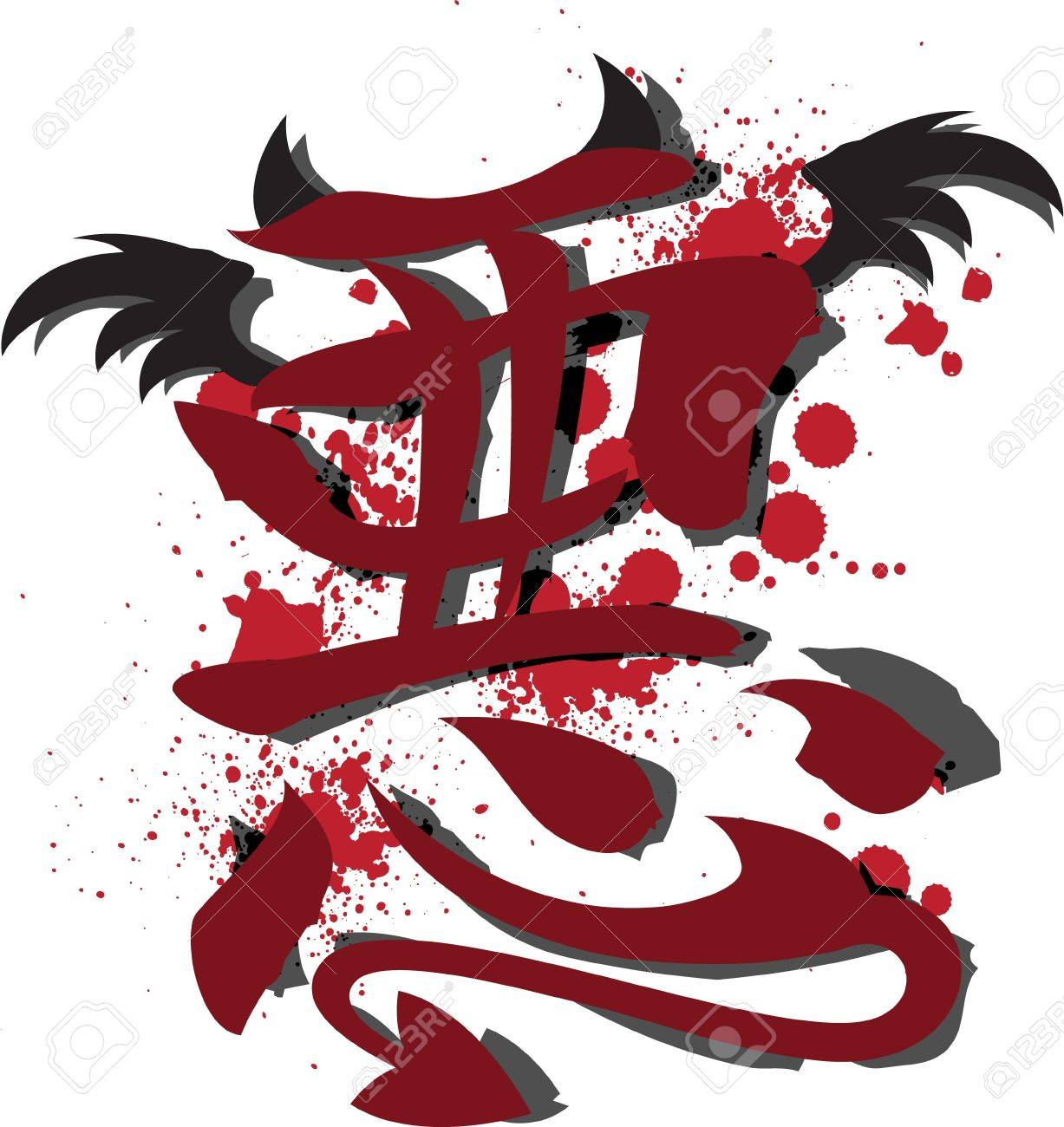 the japanese kanji symbol for evil the symbol itself has been