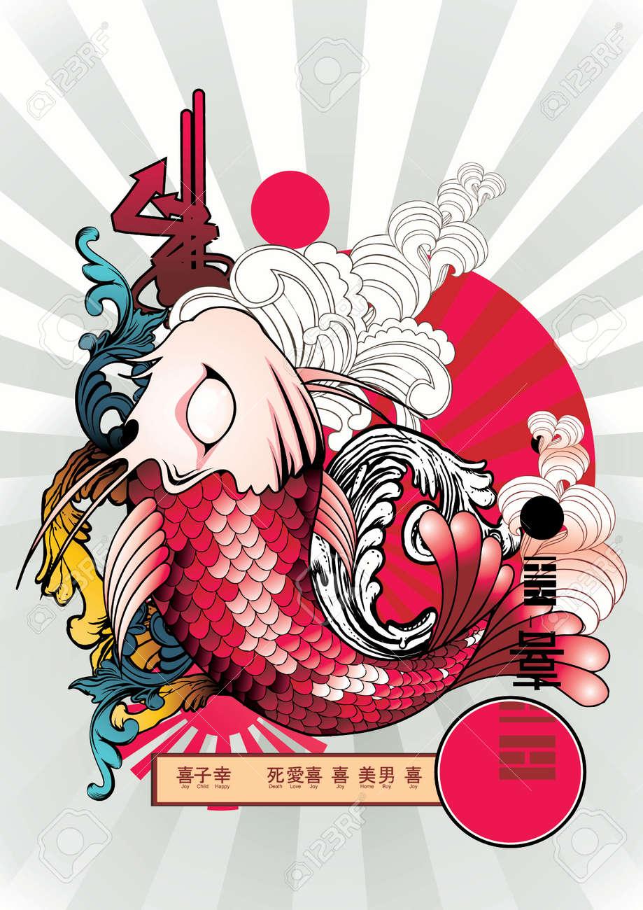 japanese art illustration Stock Vector - 7087941